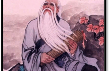 The Wisdom of Wei Wu Wei:  How to achieve more with less….